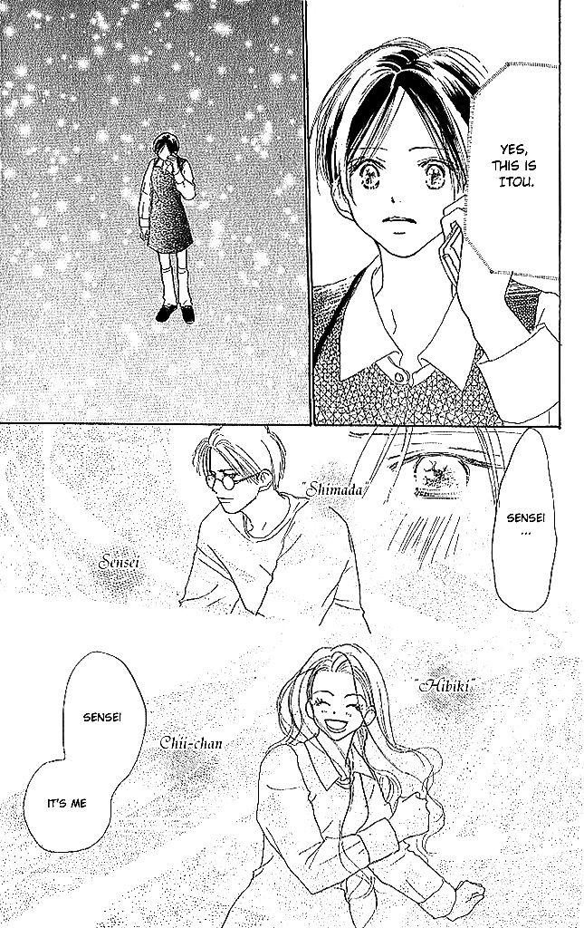 Sensei! 44 Page 2