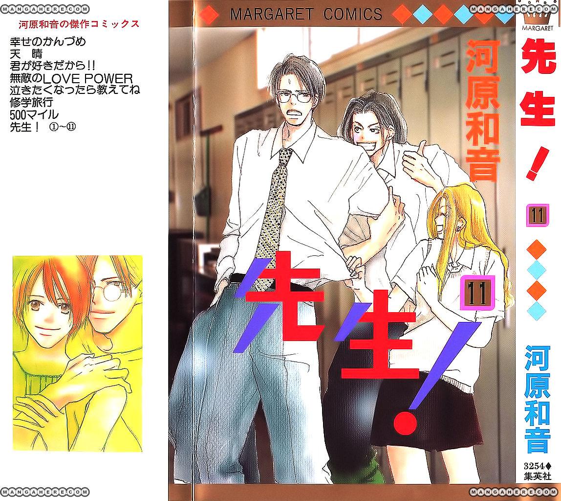 Sensei! 45 Page 1