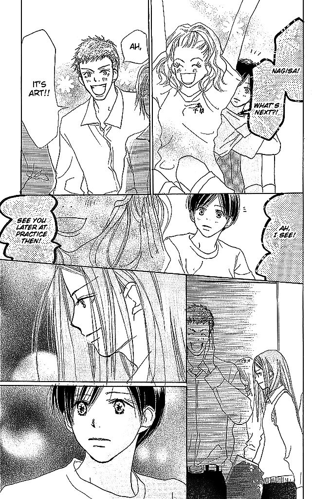 Sensei! 46 Page 2