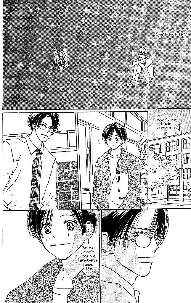 Sensei! 46 Page 3
