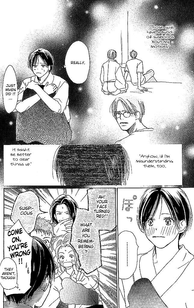 Sensei! 48 Page 3
