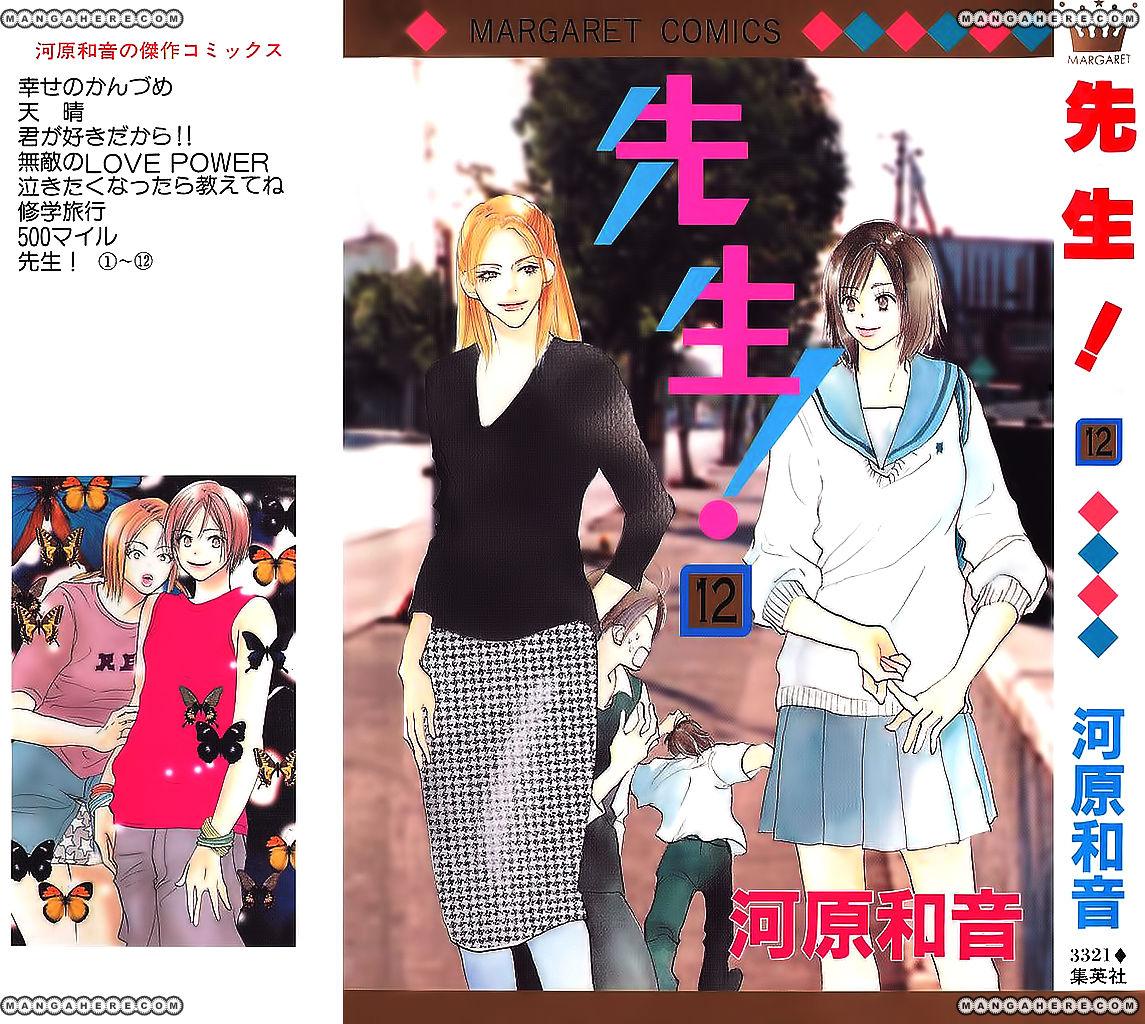 Sensei! 49 Page 1
