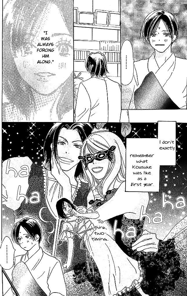 Sensei! 50 Page 3
