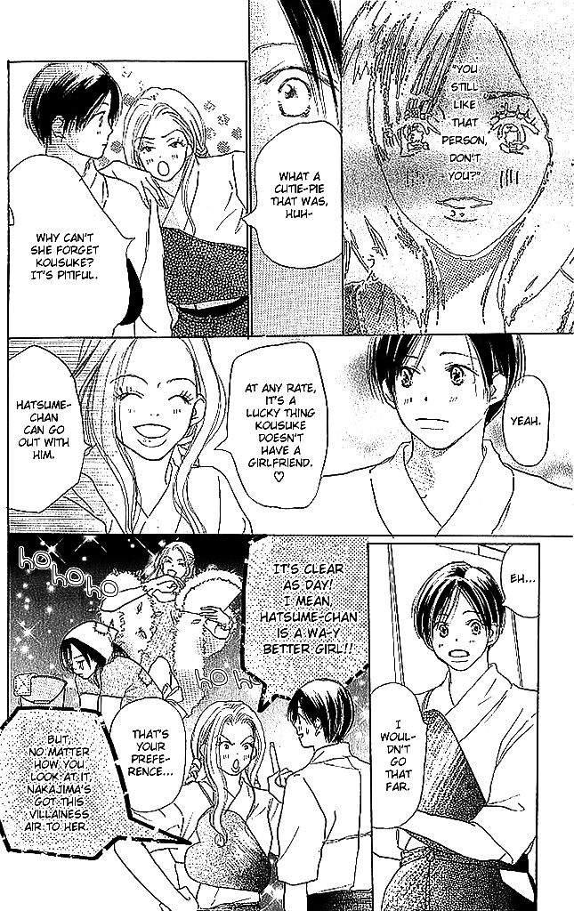Sensei! 50 Page 5