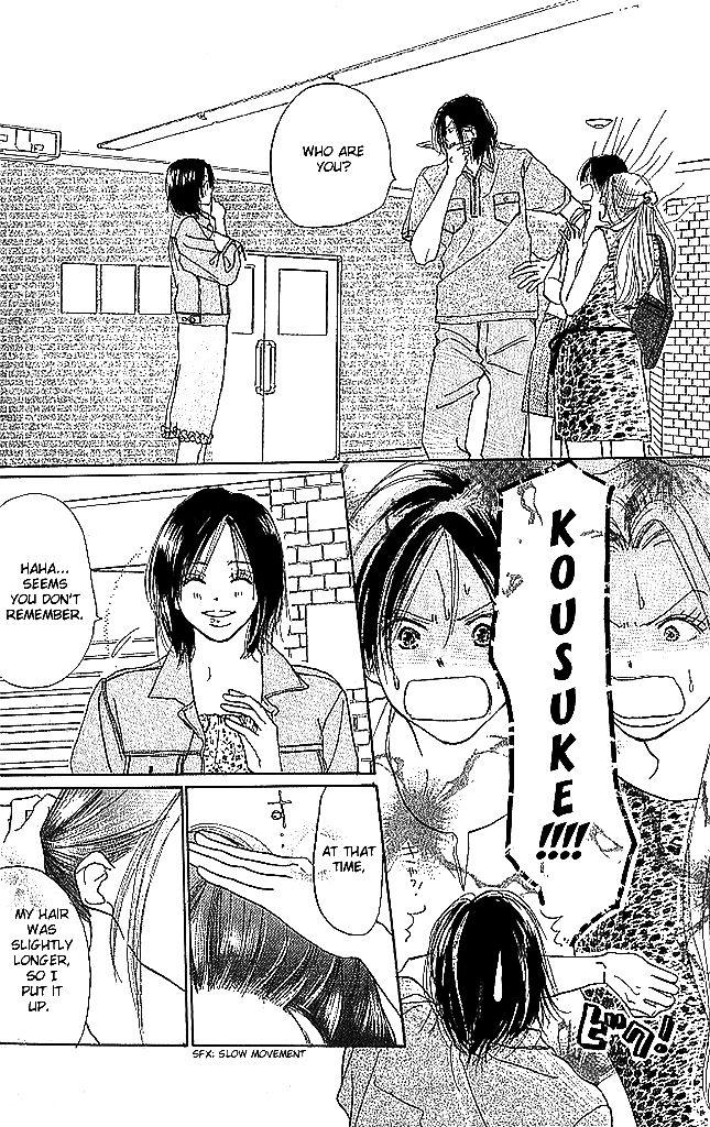 Sensei! 51 Page 2