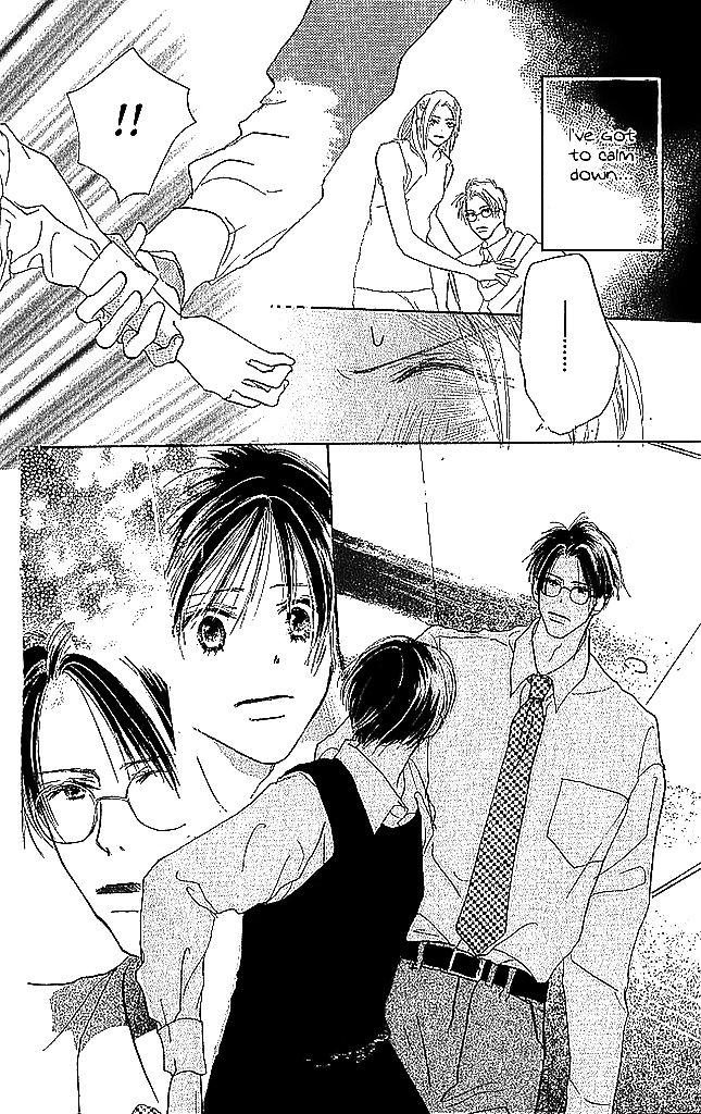 Sensei! 54 Page 3
