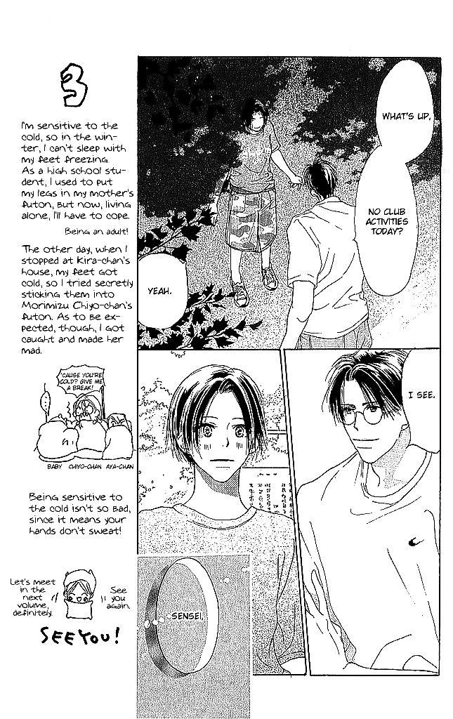 Sensei! 55 Page 1