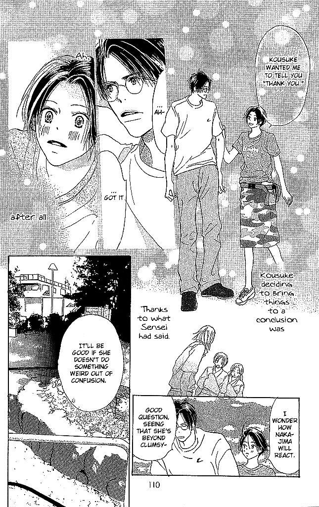 Sensei! 55 Page 2