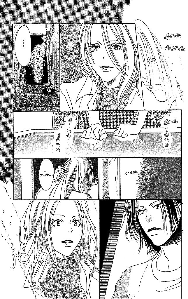 Sensei! 55 Page 3