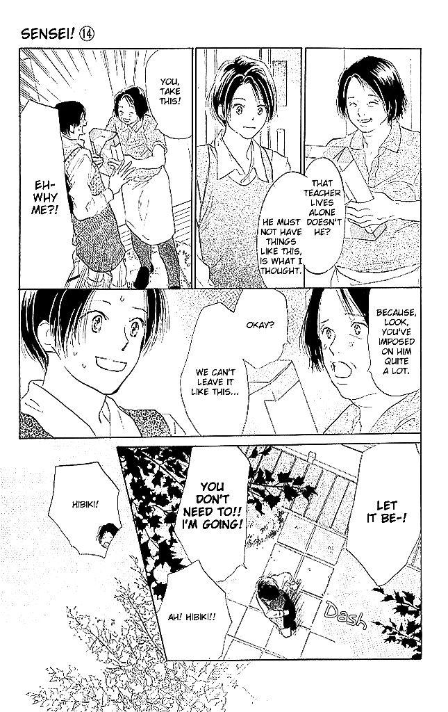 Sensei! 58 Page 2