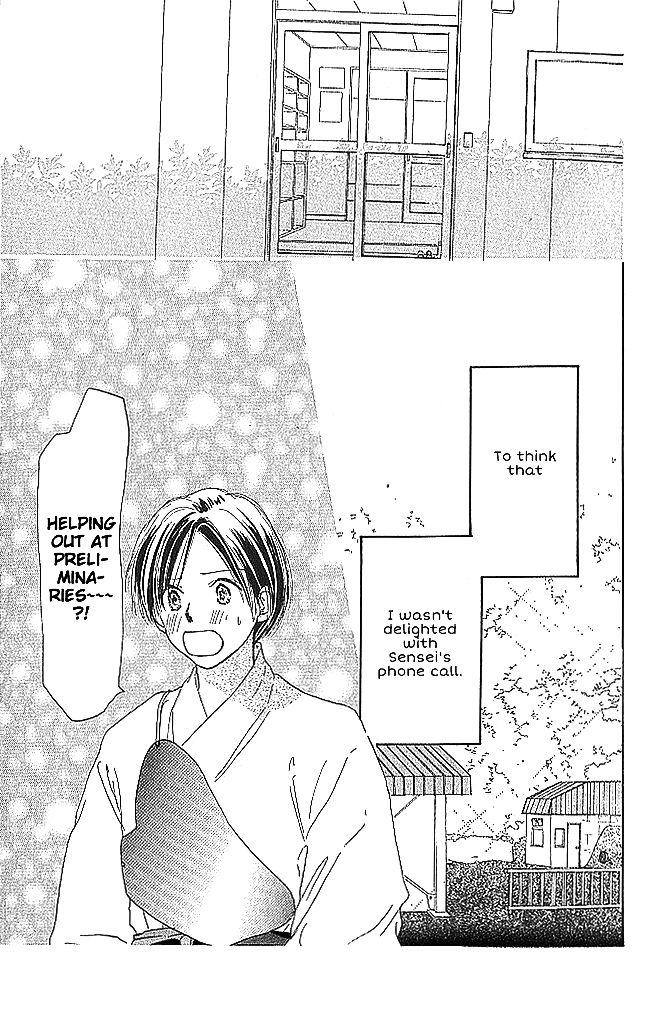 Sensei! 60 Page 1
