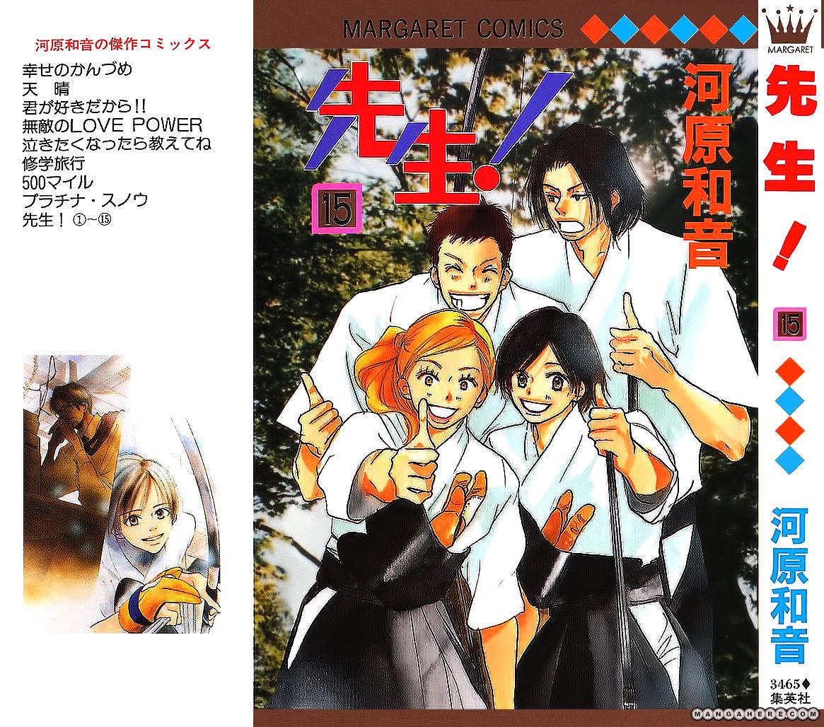 Sensei! 61 Page 1