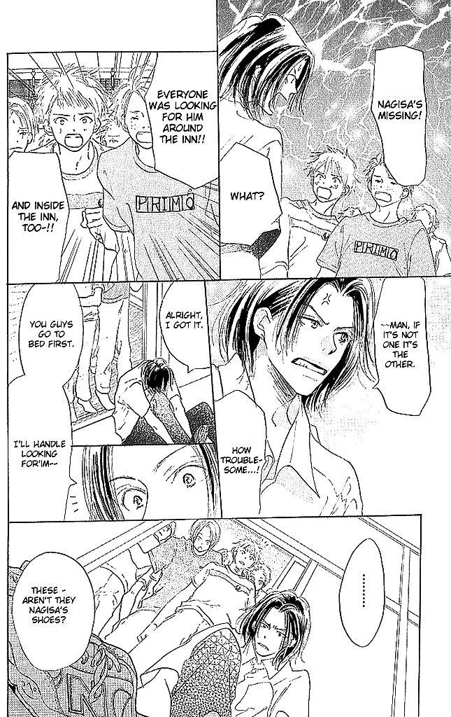 Sensei! 62 Page 2