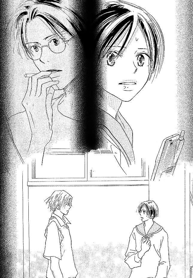 Sensei! 64 Page 2