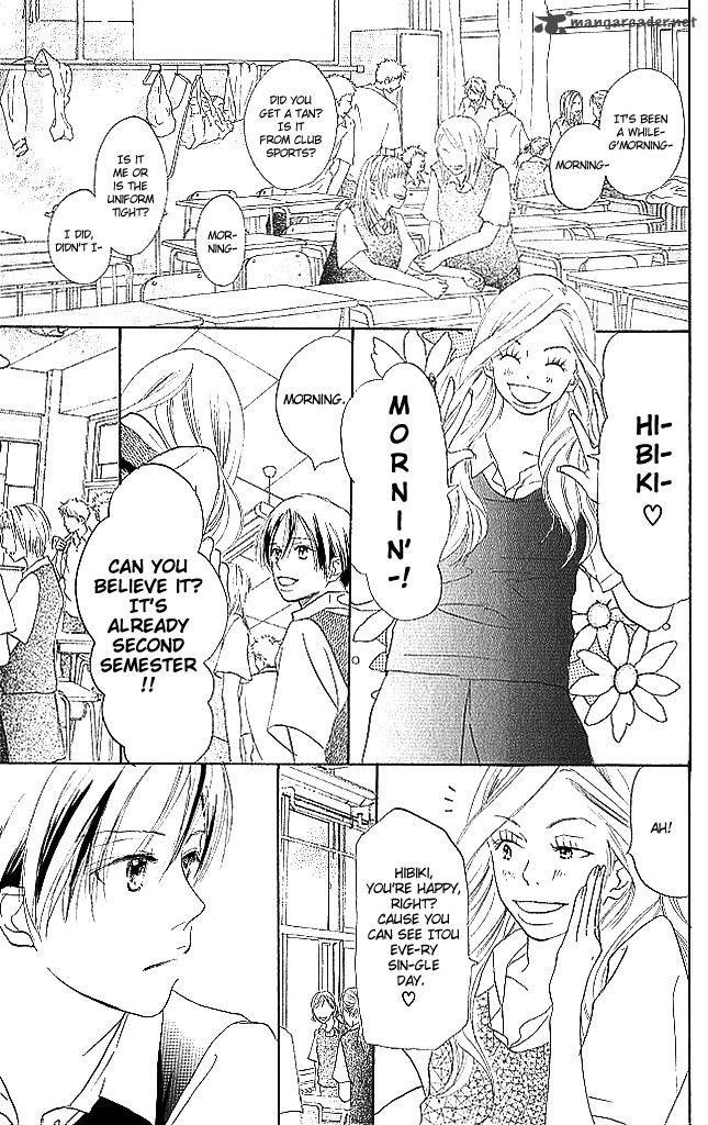 Sensei! 71 Page 1
