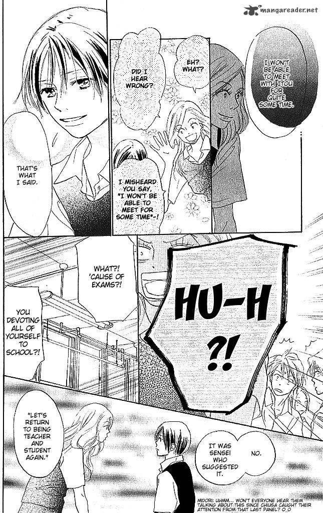 Sensei! 71 Page 2