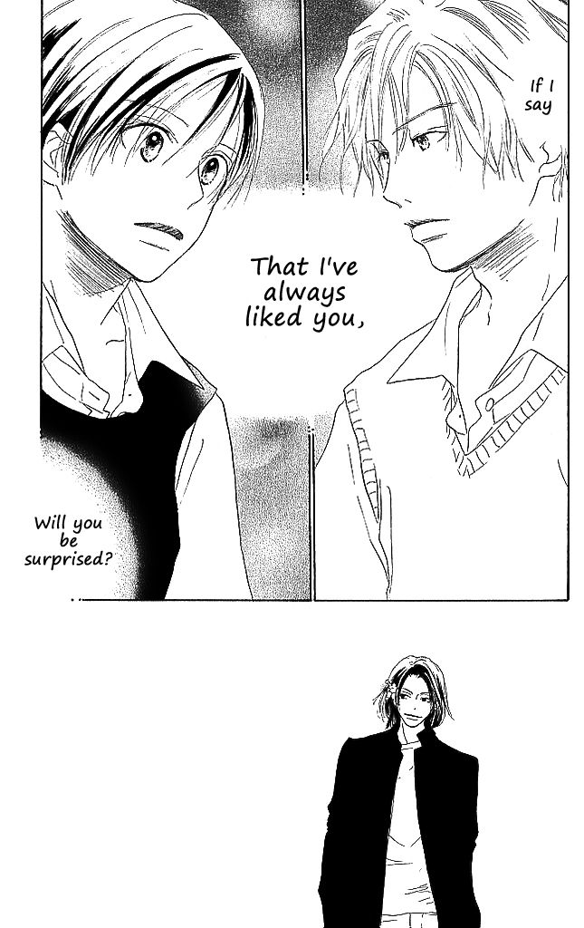 Sensei! 72 Page 1