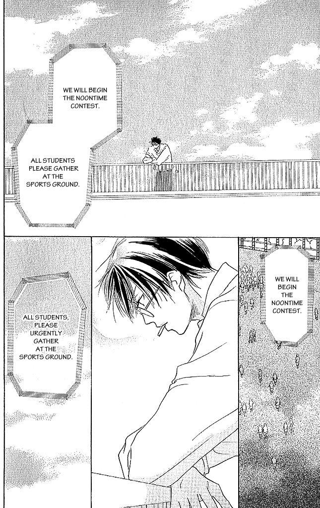Sensei! 76 Page 2