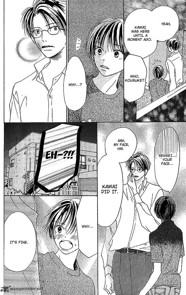 Sensei! 78 Page 2
