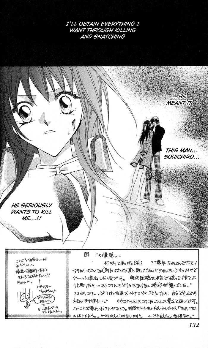 Shounen Harem 5 Page 1