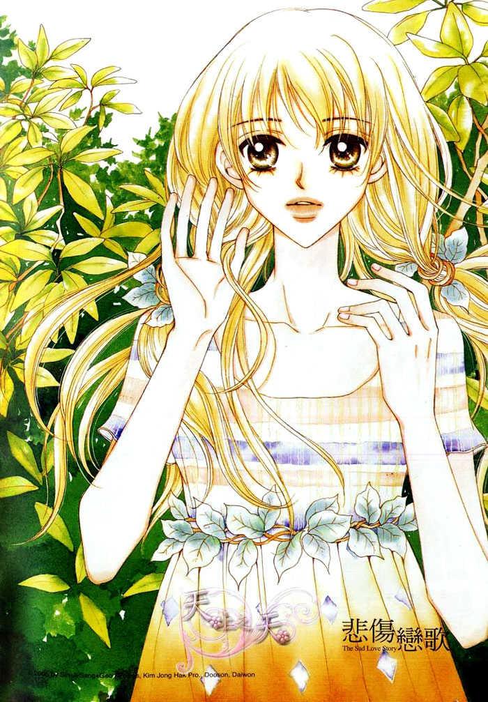 Kanashiki Koiuta 1 Page 3