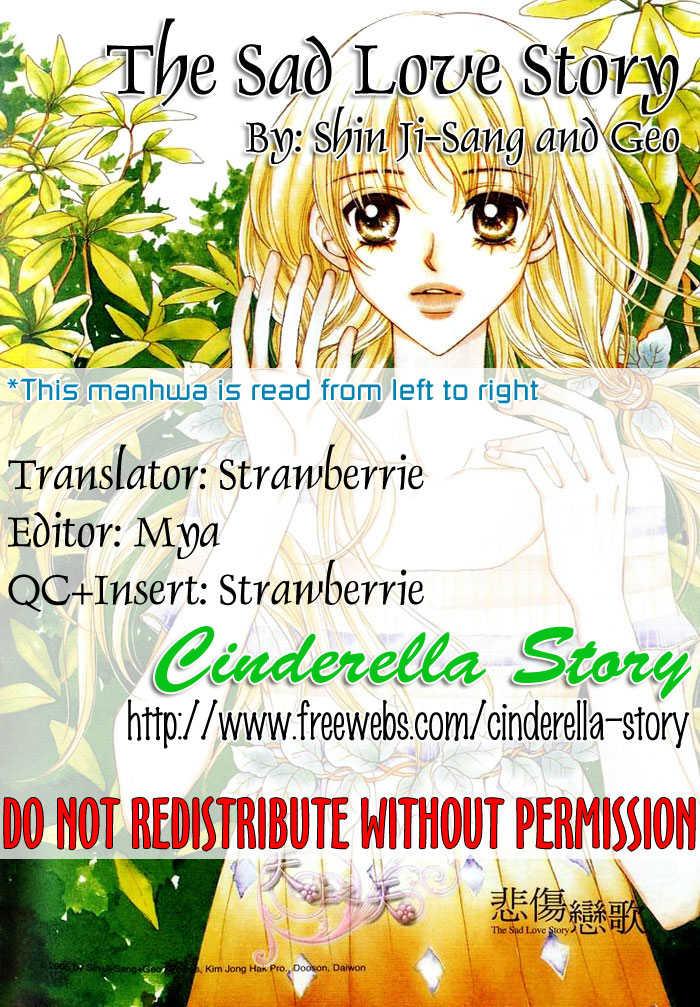 Kanashiki Koiuta 4 Page 1