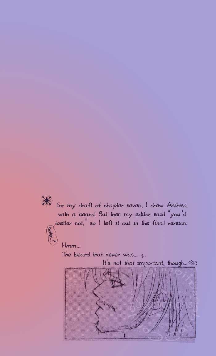 Suki ni Natte mo Ii no? 7 Page 2