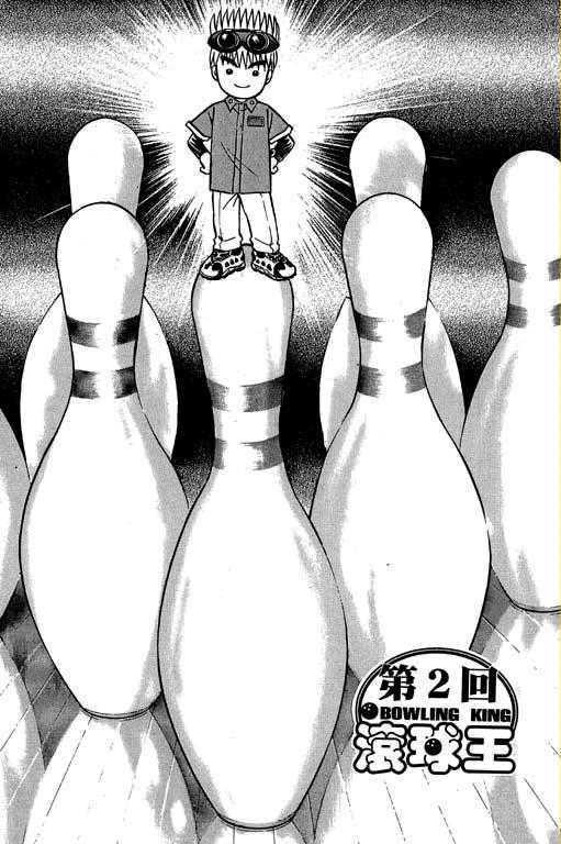 Bowling King 2 Page 1