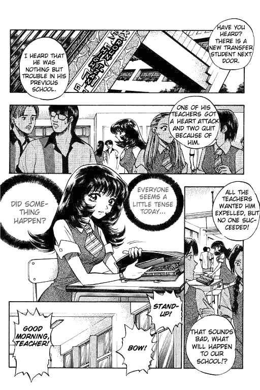 Bowling King 6 Page 2