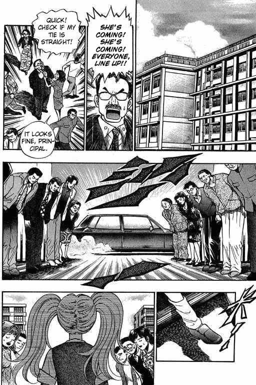 Bowling King 9 Page 2