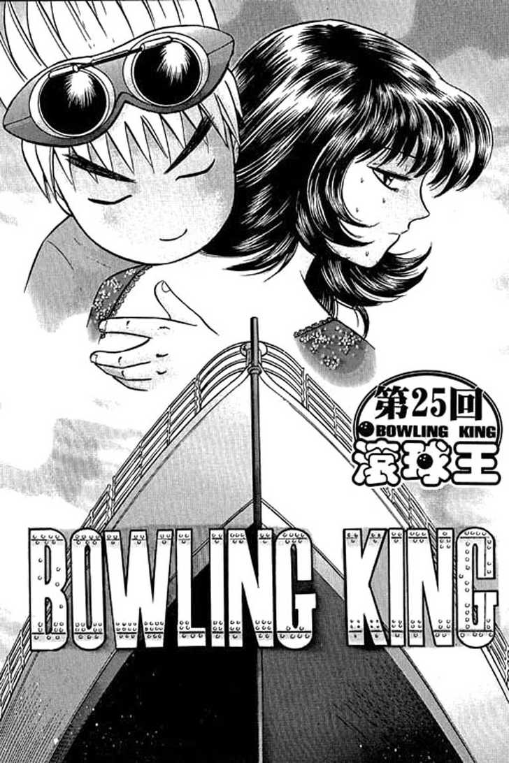Bowling King 25 Page 1