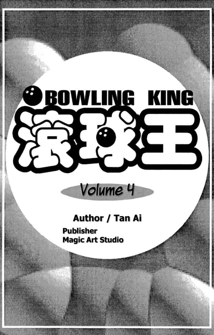 Bowling King 26 Page 2