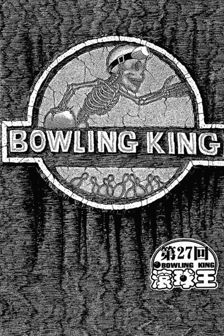 Bowling King 27 Page 1