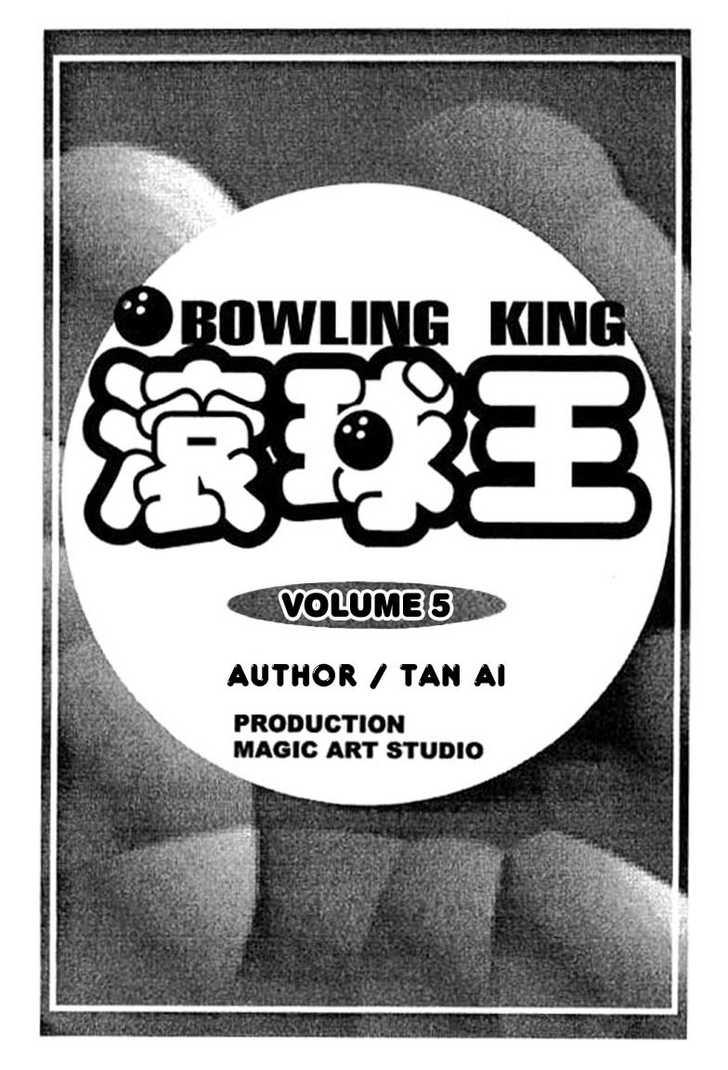 Bowling King 37 Page 2