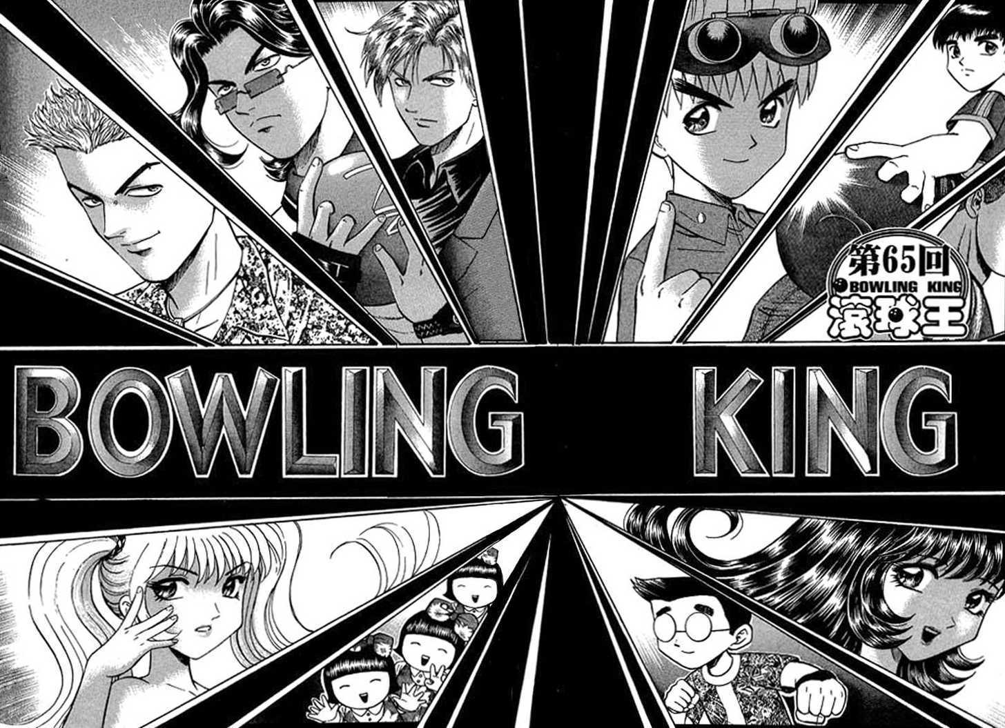 Bowling King 65 Page 1