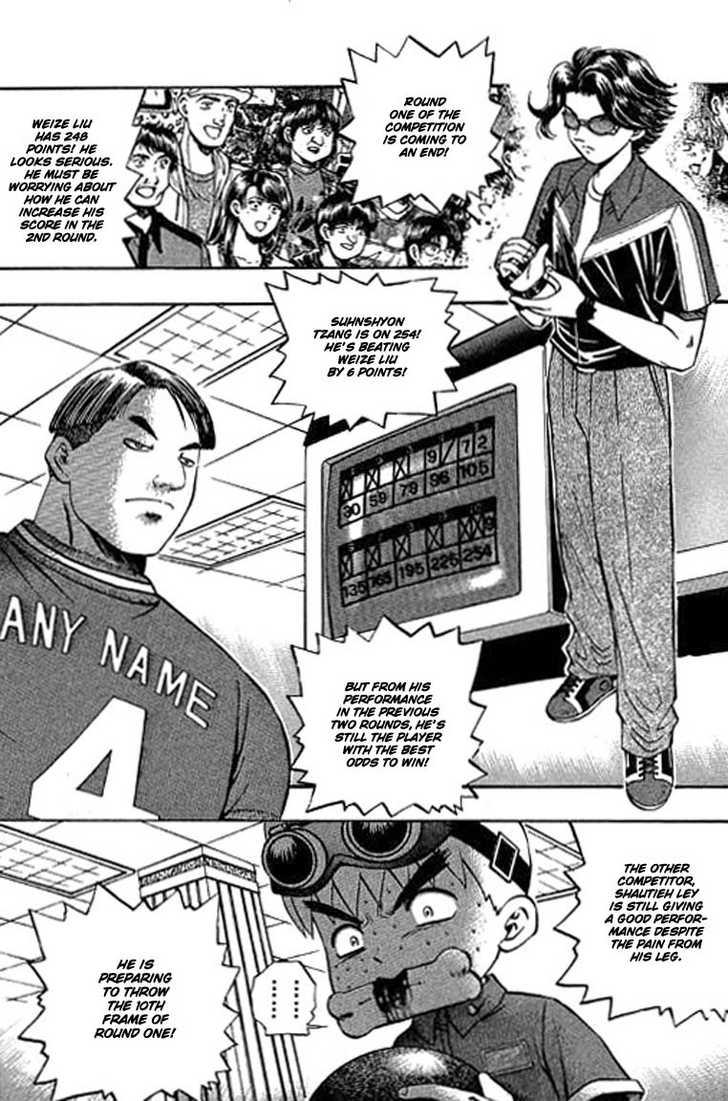 Bowling King 88 Page 2
