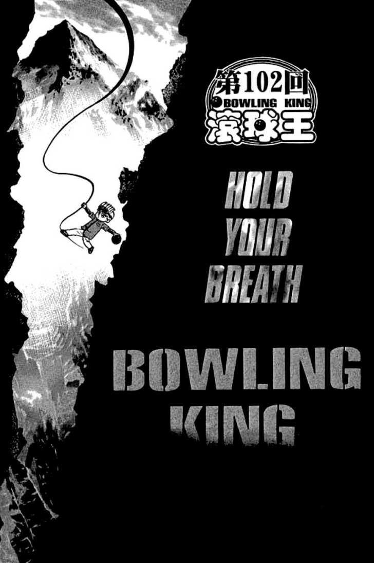 Bowling King 102 Page 1