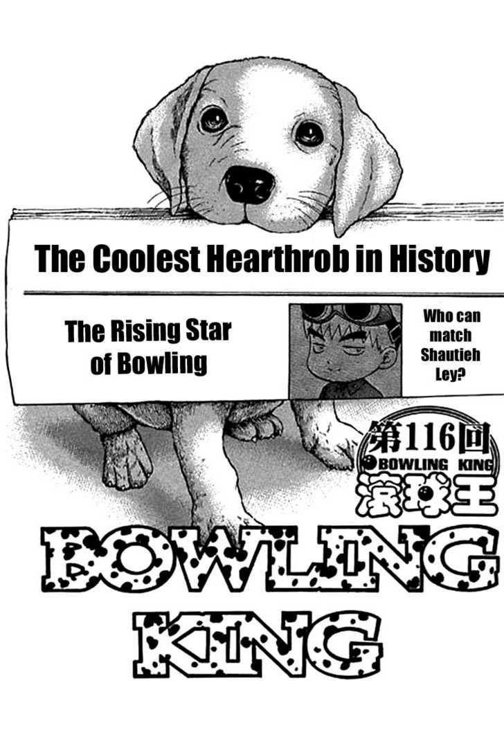 Bowling King 116 Page 1
