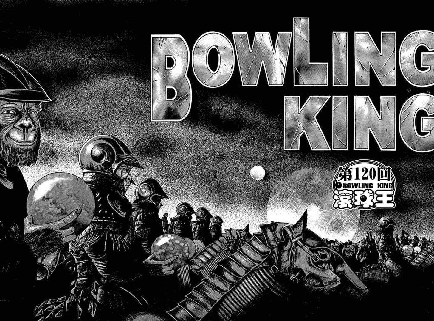 Bowling King 120 Page 1