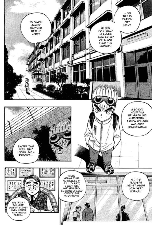 Bowling King 130 Page 2