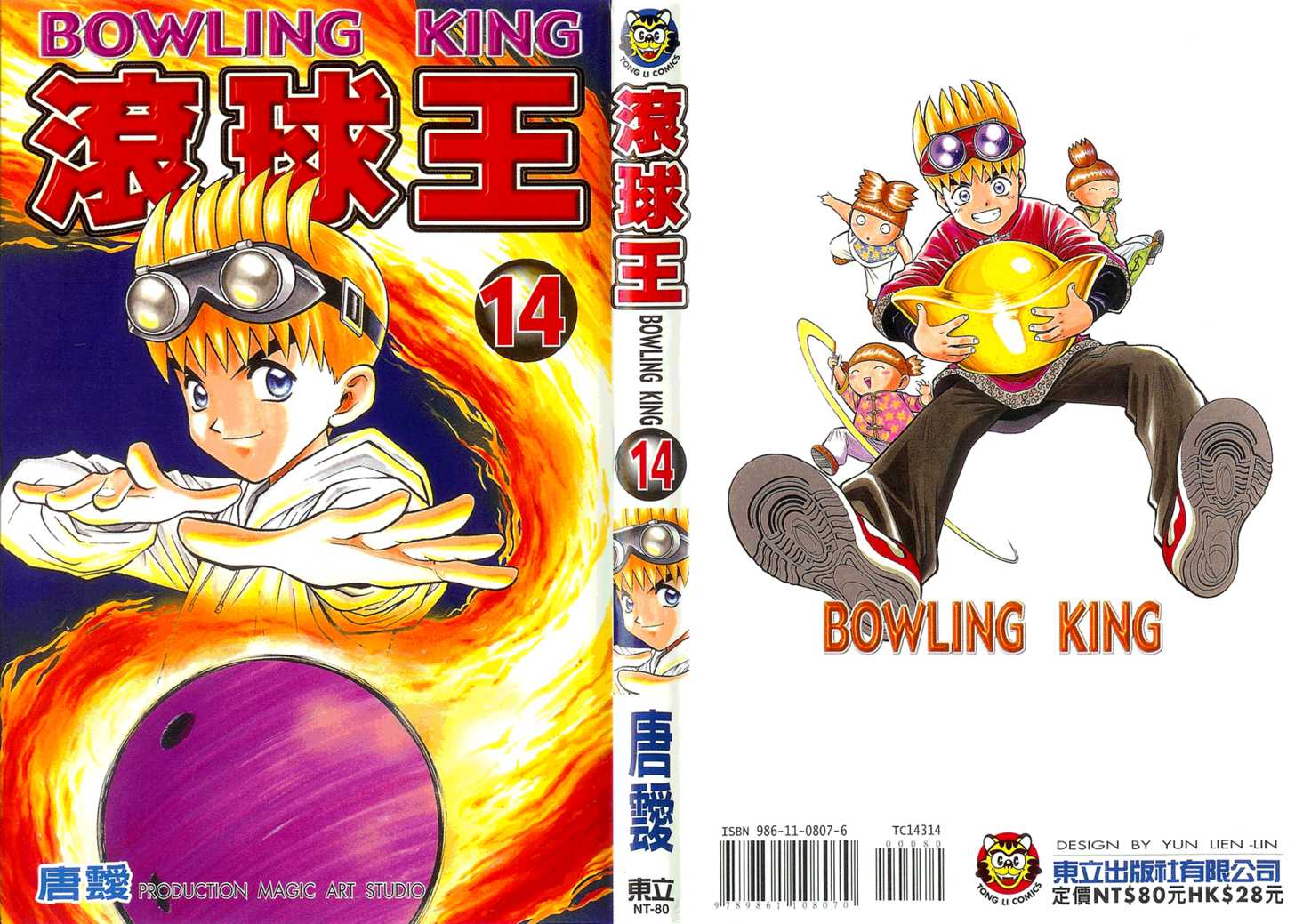 Bowling King 136 Page 1