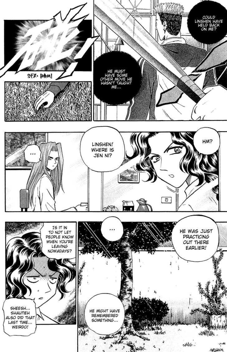 Bowling King 143 Page 2