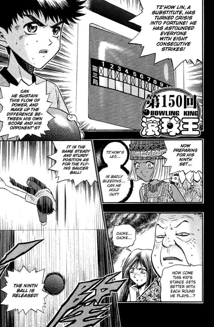 Bowling King 150 Page 1
