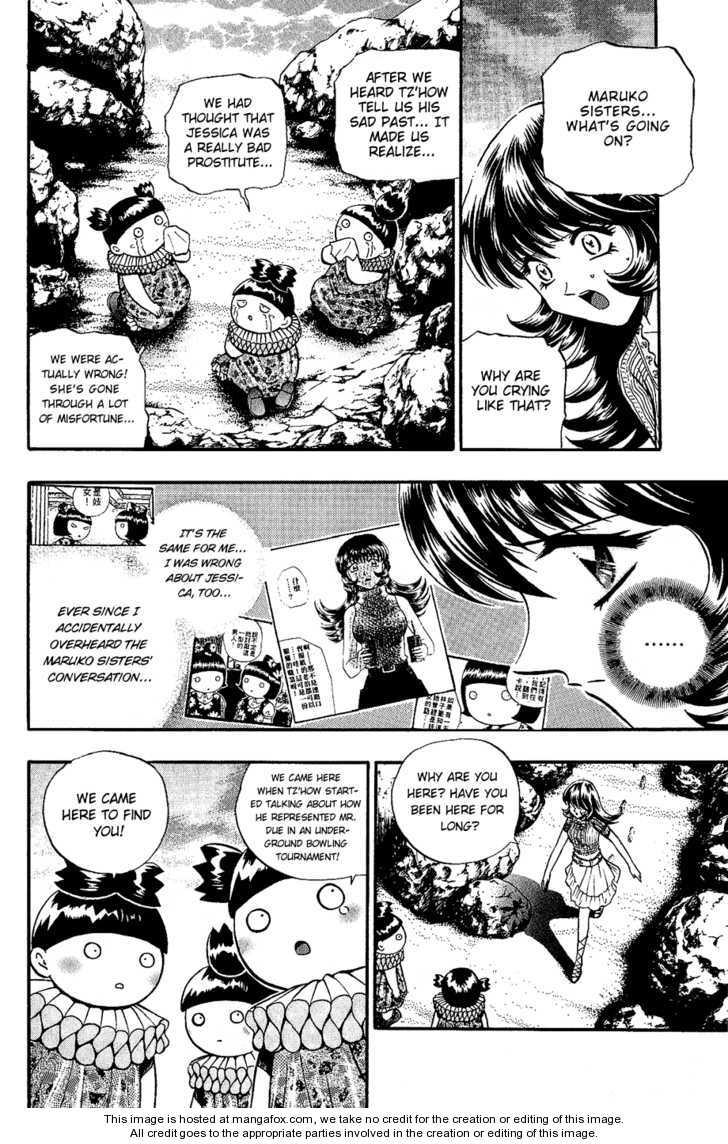Bowling King 151 Page 2