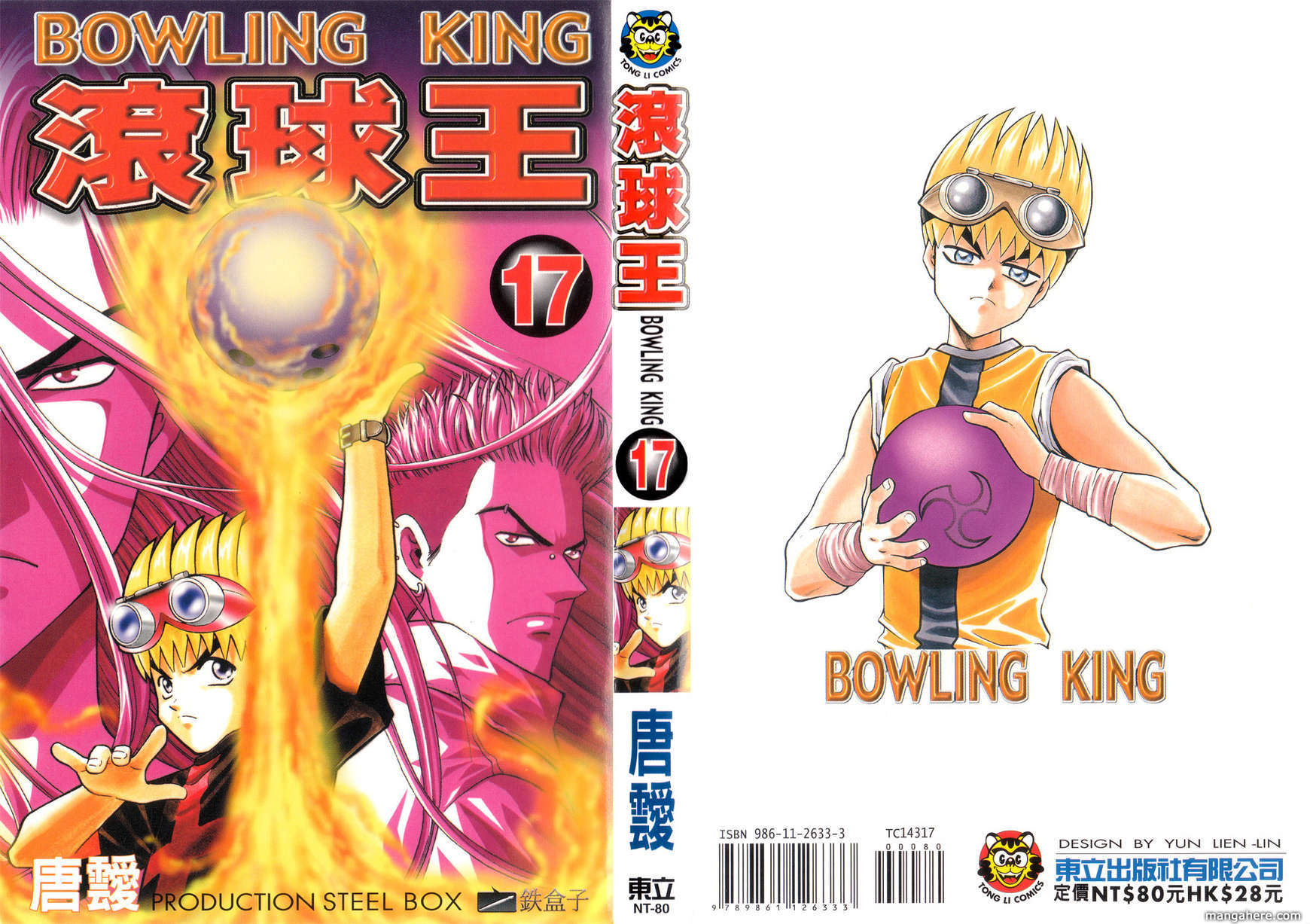 Bowling King 166 Page 1