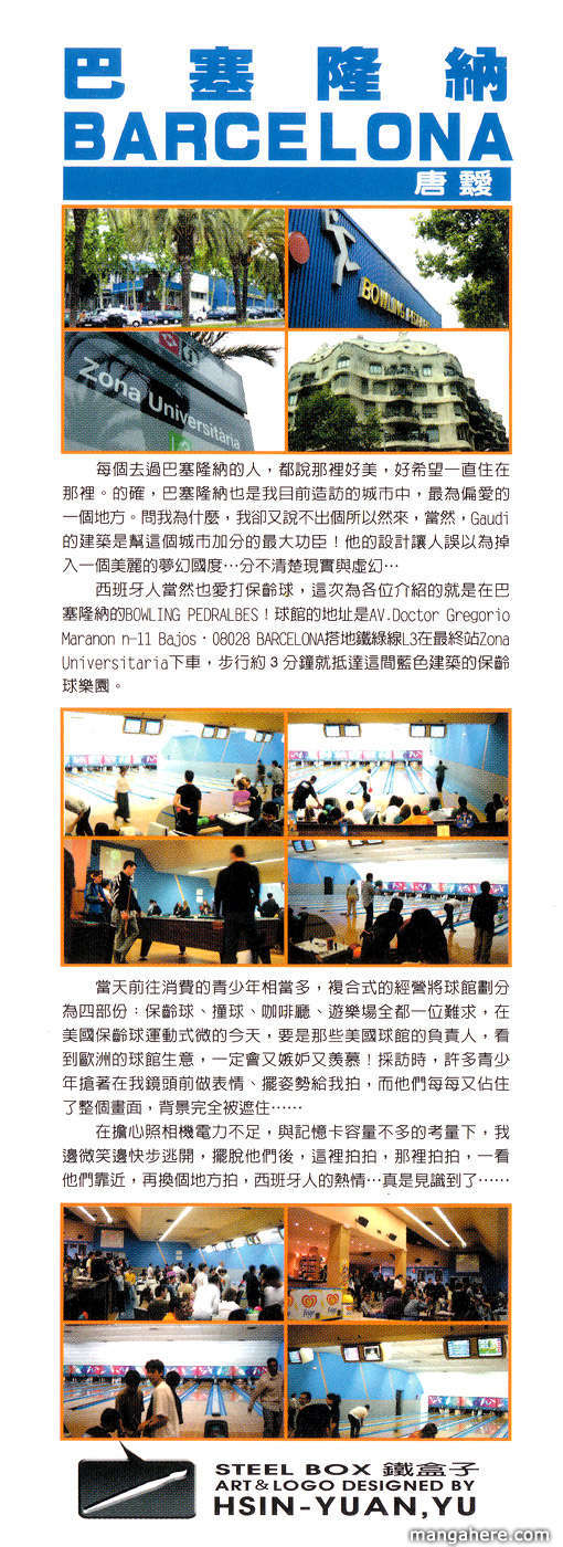Bowling King 166 Page 2