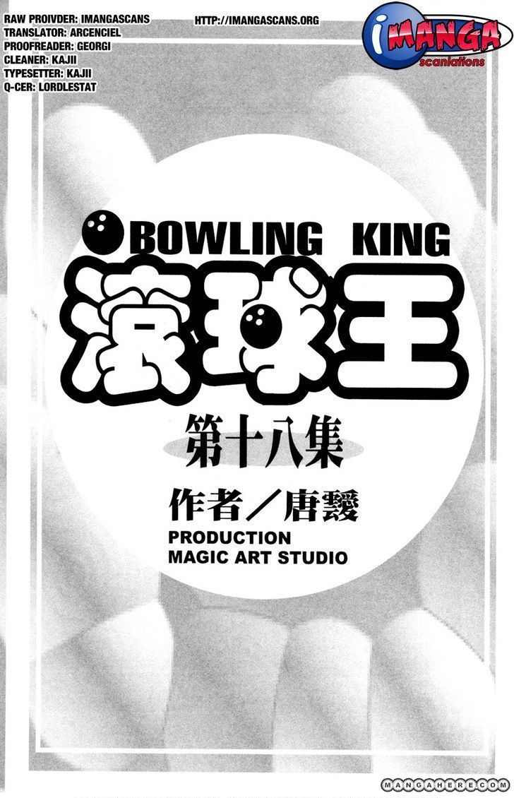 Bowling King 176 Page 2