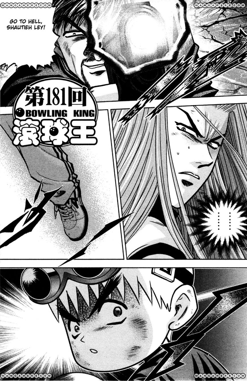 Bowling King 181 Page 1