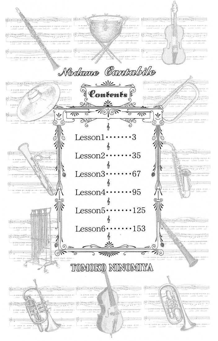 Nodame Cantabile 1 Page 2