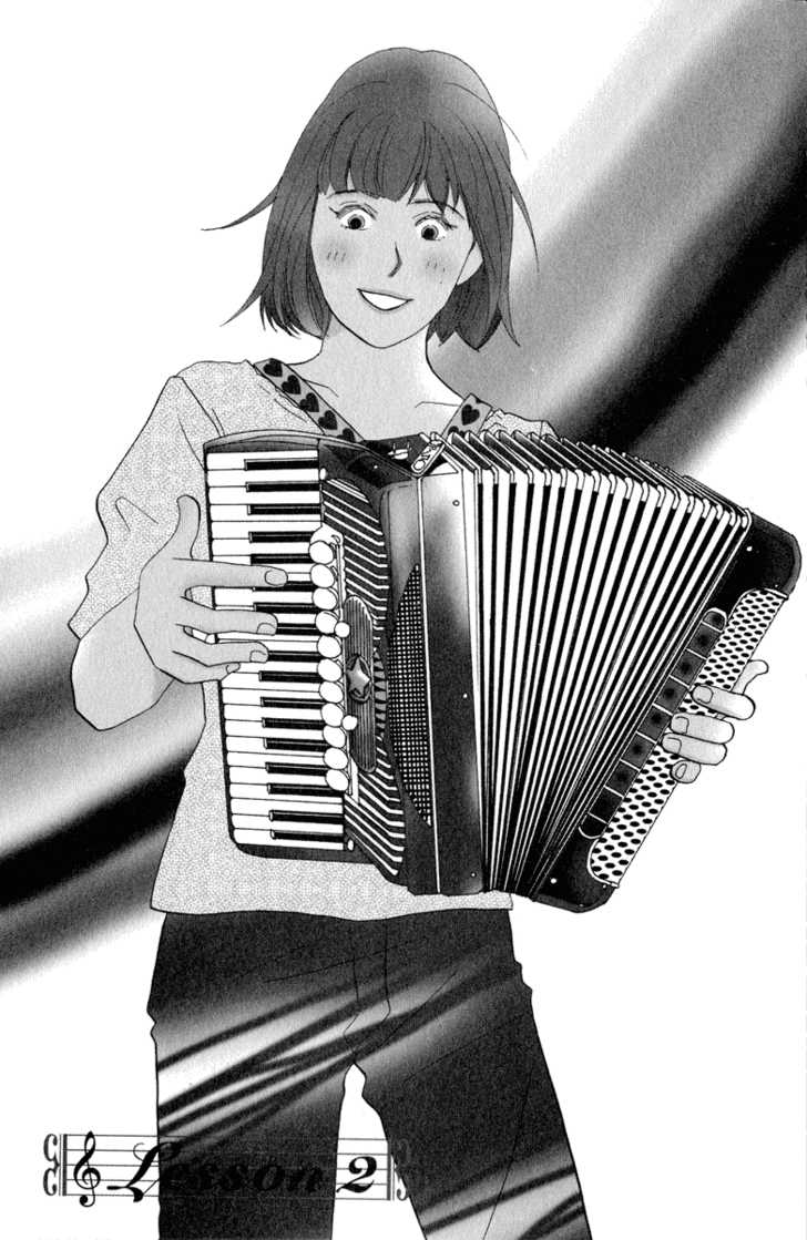 Nodame Cantabile 2 Page 1